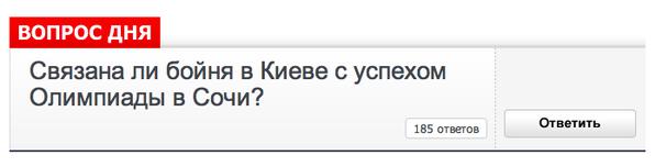 Источник — kp.ru