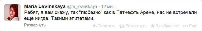"Пресс-атташе ""Сибири"" сообшает…"
