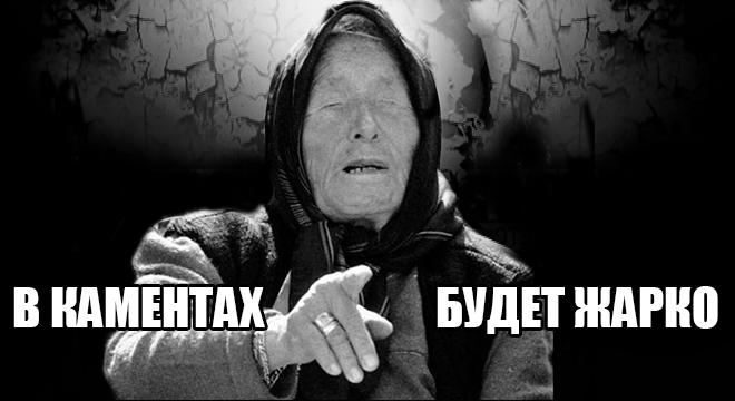 Как у России будут отнимать ЧМ-2018