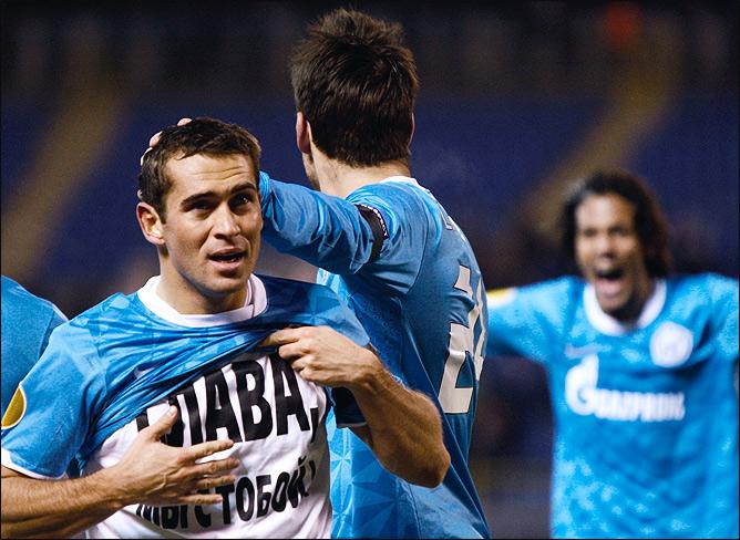 Вячеслава Малафеева поддержали не только партнёры по команде…
