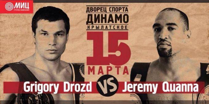Постер к бою Дрозд — Оуанна