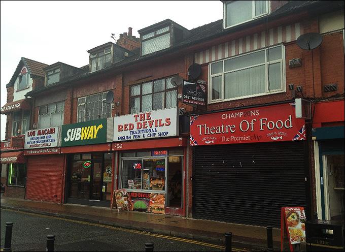 """Закусочная Theatre of Food (по аналогии с неофициальным названием """"Олд Траффорд"""" — Theatre of Dreams)"""