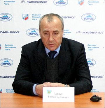 Виктор Лаухин