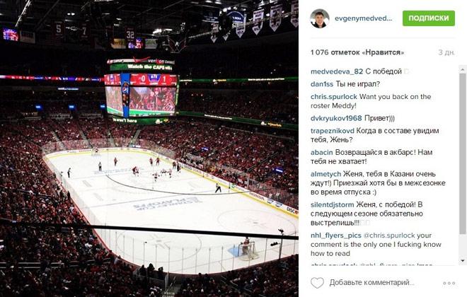 Обзор соцсетей НХЛ