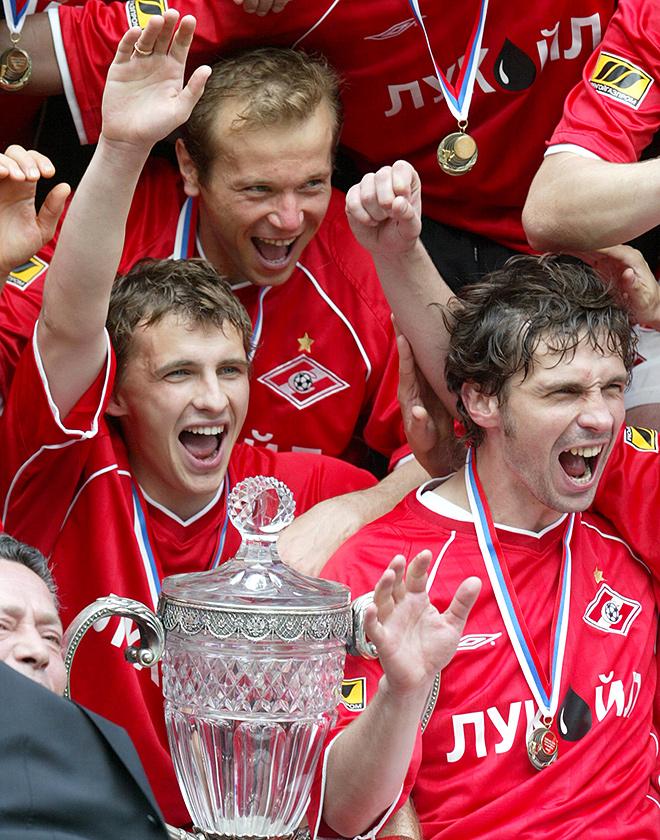 Владислав Ващук - обладатель Кубка России - 2003 в составе «Спартака»