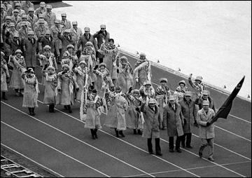 Советская делегация на церемонии открытия Игр-1984