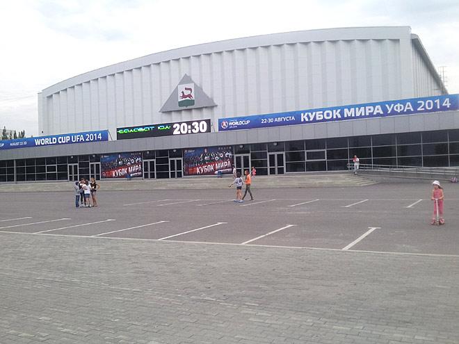 Уфа. Дворец спорта на Зорге