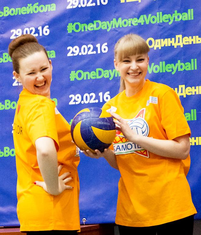 Хорошее настроение — главное условие акции «Ещё один день волейбола»