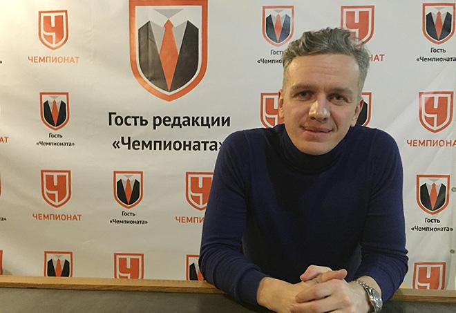 Генеральный директор МФК «Спартак» Игорь Снежницкий в офисе «Чемпионата»