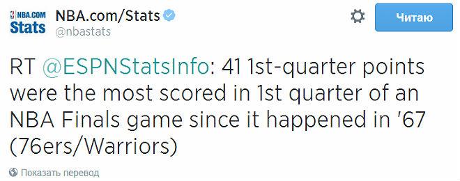 Так много за первую четверть в финалах НБА не набирали, начиная с 1967 года, шепчут статистики.