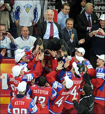 Сборная России — чемпион мира