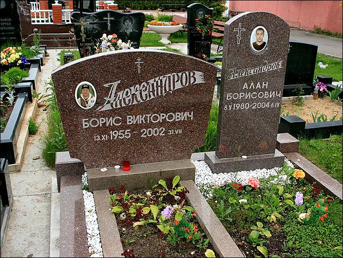 Кузнецы славы. Часть 44. Борис Александров. Фото 04.