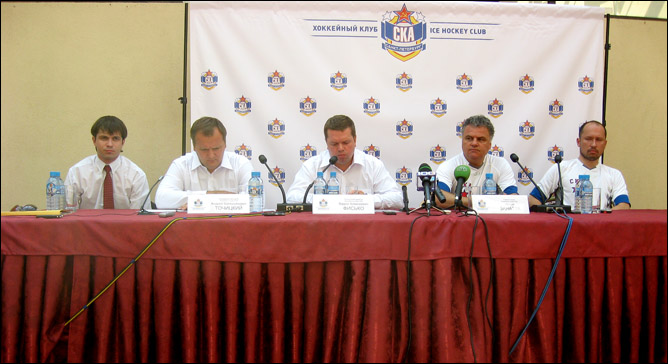 Пресс-конференция СКА 26.07.2010. Фото 01.