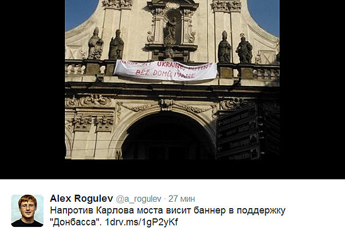 Фото из твиттера корреспондента Р-Спорт Александра Рогулева
