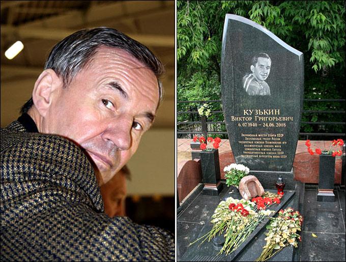 Виктор Григорьевич Кузькин