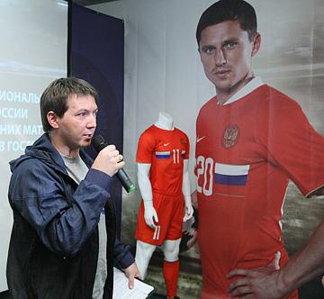 Георгий Черданцев на презентации формы сборной России перед Евро-2008