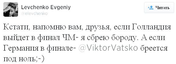 Источник — @elevchenko