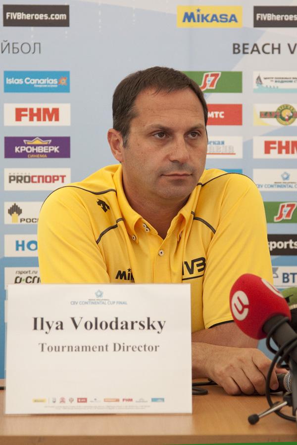 В Москве пройдёт финал Континентального кубка среди женских команд