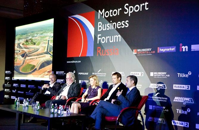Московский бизнес-форум