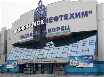"""Домашняя арена """"Нефтехимика"""""""