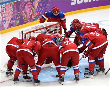 13 февраля 2014 года. Сочи. XXII зимние Олимпийские игры. Хоккей. Групповой этап. Первый матч сборной России на Играх