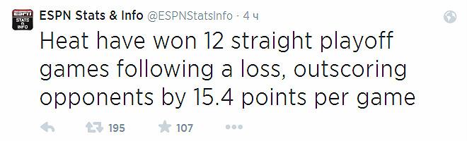 Служба статистики ESPN напоминает: «Майами» выиграл 12 встреч кряду после поражений в плей-офф со средней разницей «+15,7».