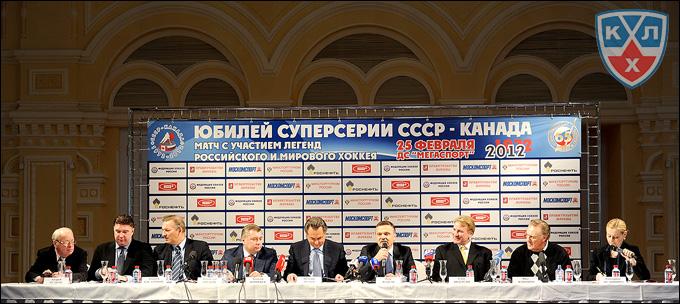Пресс-конференция в честь 40-летия Суперсерии СССР — Канада 1972 года