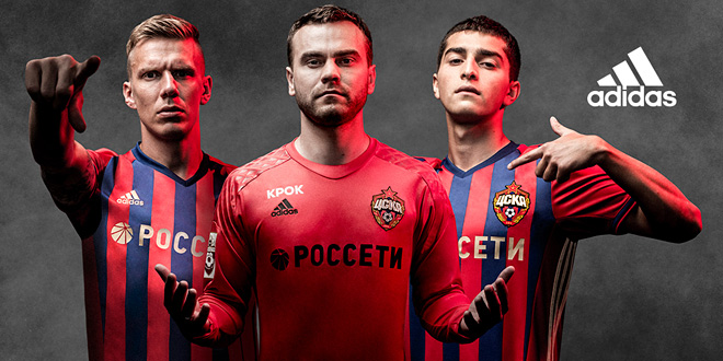 "Журнал ""ГЛОБАКС""-15 1468952152_b_cska-predstavil-novuju-formu-na-sezon-2016-17-ot-adidas"