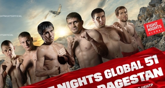 Постер к турниру Fight Nights Global 51