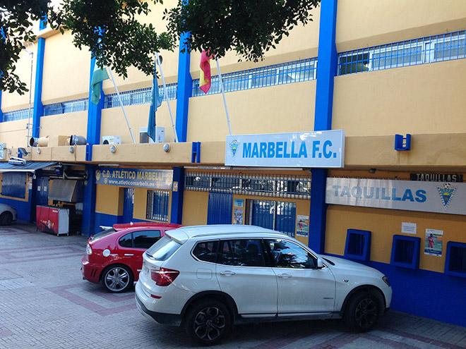 Стадионная касса и офис клуба