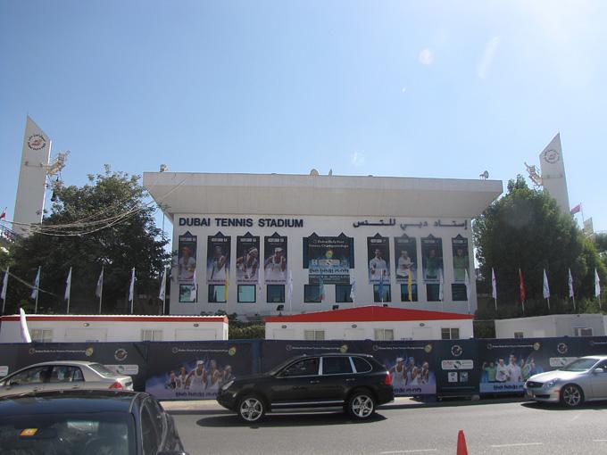 Фасад центрального корта