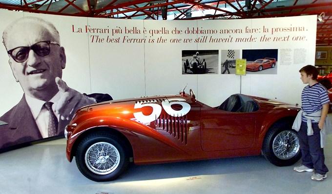 Дорожная версия Ferrari 125S