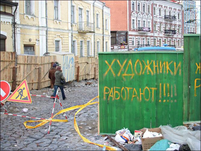 Скоро столица Украины будет блистать