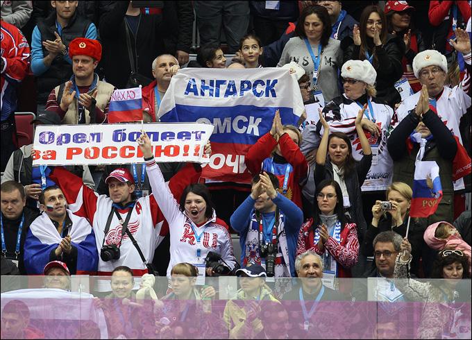 13 февраля 2014 года. Сочи. XXII зимние Олимпийские игры. Хоккей. Групповой этап. Болельщики верят