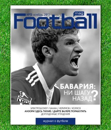 Football Magazine #9