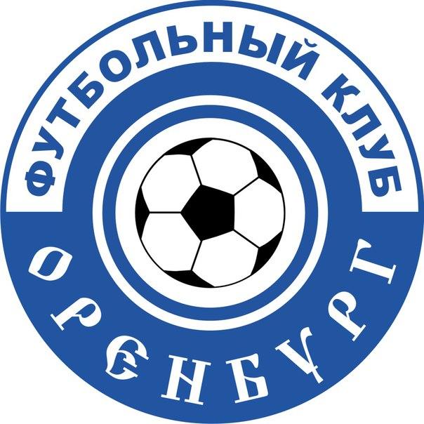 Логотип ФК «Оренбург»