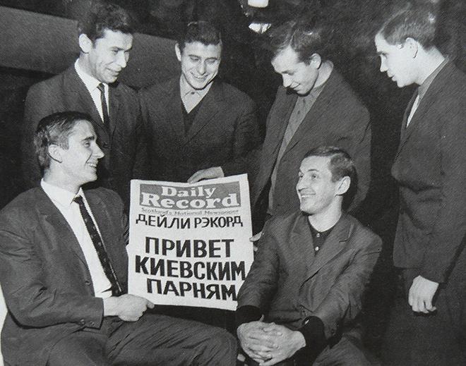 1966 год. Киевское «Динамо» в гостях у «Селтика» в Глазго
