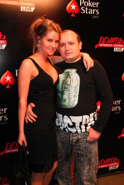 Андреас с дамой