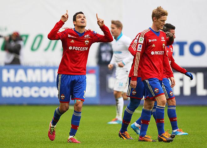 2013/14: Автором победного гола стал Георгий Миланов