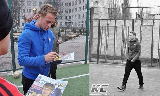 Футбол в колонии Кременчуга