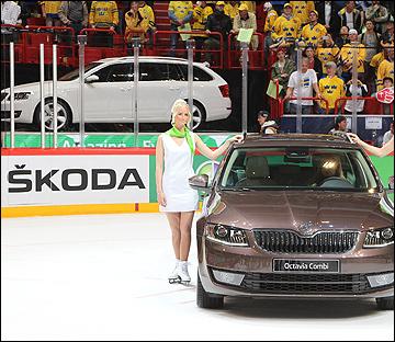 В апреле 1991 года, вступив в концерн Volkswagen, ŠKODA стала официальным спонсором чемпионатов мира по хоккею
