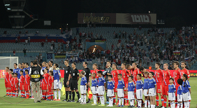 Израиль — Россия — 0:4. Перед матчем