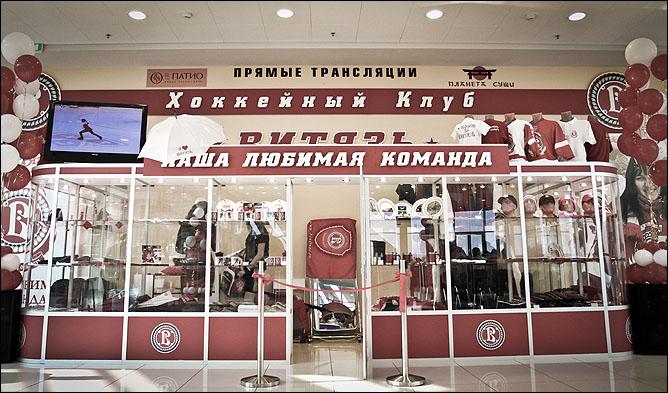 "Фирменный магазин ""Витязя"""