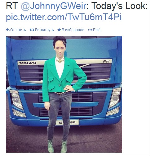 Источник — twitter.com/JohnnyGWeir