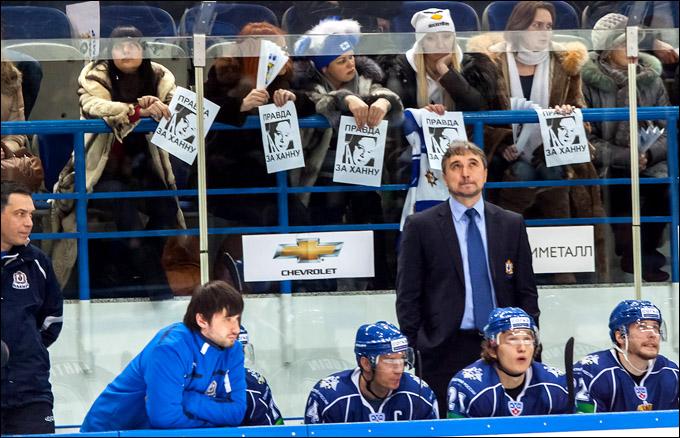 Хабаровск — за Ханну