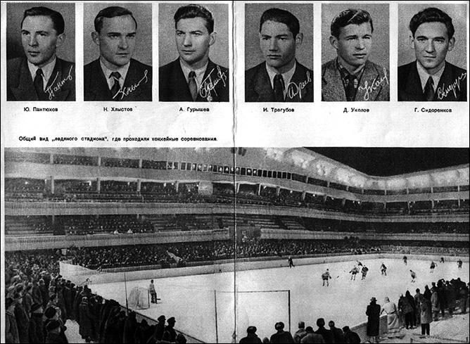 Олимпийские чемпионы 1956 года. В их числе — Генрих Сидоренков