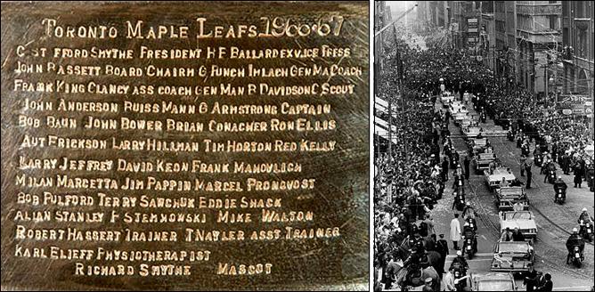 История Кубка Стэнли. Часть 75. 1966-1967. Гравировка и парад.