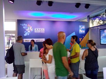 Дом Казани-2015 пользуется интересом со стороны болельщиков из разных стран