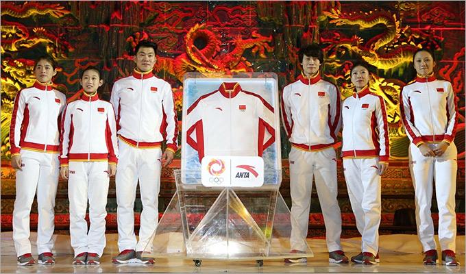 Форма сборной Китая