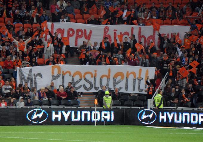 """Баннер с поздравлениями в адрес президента """"Шахтёра"""" Рината Ахметова с днём рождения"""